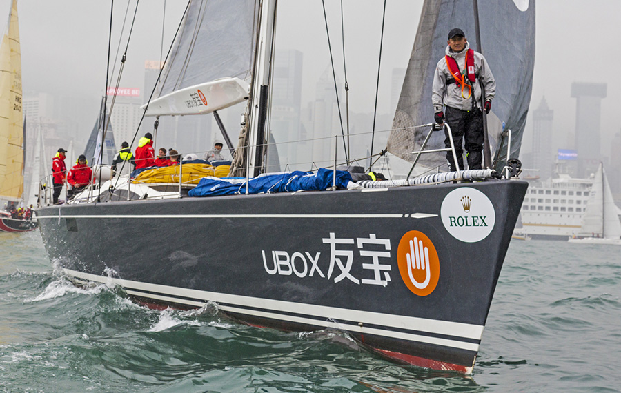 UBOX in the 2016 China Sea Race. Photo by Daniel Forster.